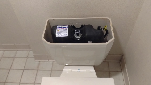 The Pressure-Assisted Toilet System